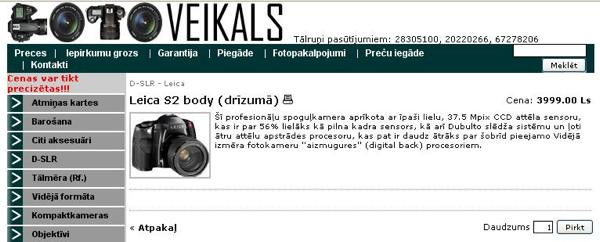 leica-s2-price