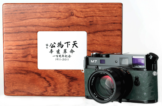 Leica M7 Xinhai revolution limited edition camera Leica M7 Xinhai Revolution limited edition launched in China