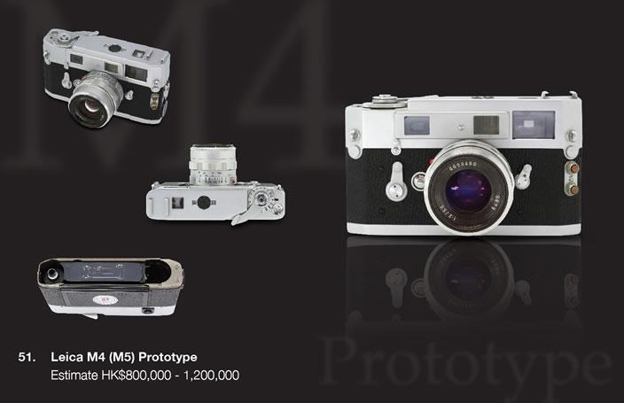 Leica M4 (M5) prototype