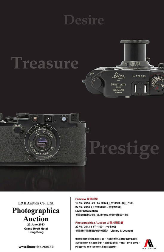 Leica-Photographica-Auction-Hong-Kong