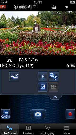 Leica C Image Shuttle app 2