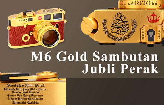 Leica-M6-Gold-Sambutan-Jubli-Perak-camera
