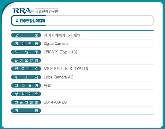 Leica-X-Type-113-camera