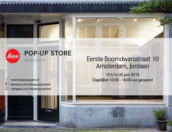 Leica-Pop-Up-Store-Amsterdam