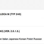 Leica-M-240-firmware-update-2.0.1.5