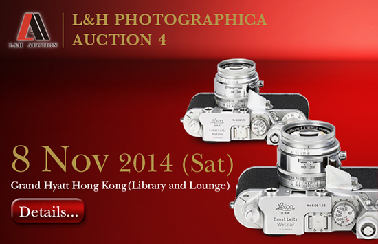Leica-LH-Photographica-Auction-in-Hong-Kong