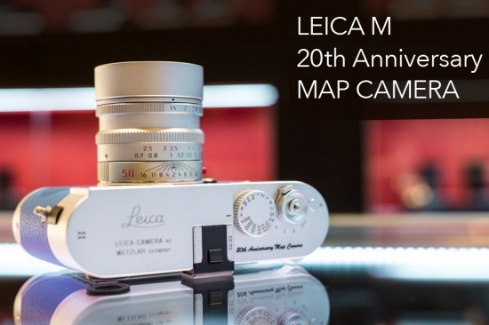 Leica-M-240-Map-Camera-20-anniversary-limited-edition