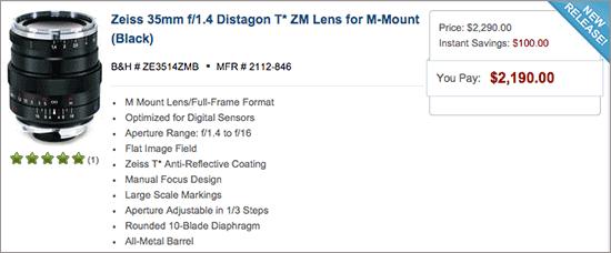 Zeiss-Distagon-T-1,435-ZM-lens-sale