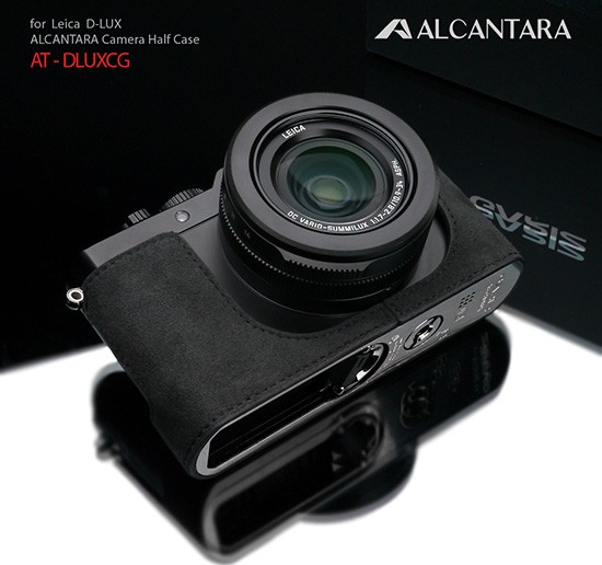 Gariz-alcantara-AT-DLUX-half-case-for-Leica-D-LUX-camera