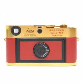 Leica MP gold People's Republic of China 60 year commemorative edition camera