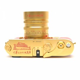 Leica MP gold People's Republic of China 60 year commemorative edition camera 4