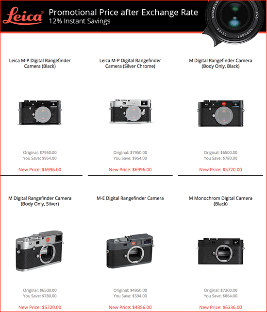 Leica-instant-savings-and-B&H-photo