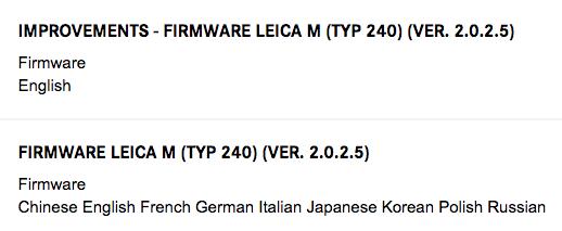 Leica M 240 firmware update 2.0.2.5