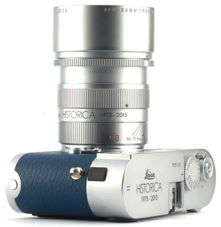 German-Leica-Historica-limited-edition-M-Monochrom-Typ-246