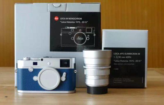 Leica Historica limited edition M Monochrom Typ 246 camera