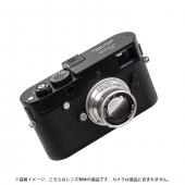 MS-Optics Reiroal M 35mm f:1.4 MC Platinum Chrome lens 1