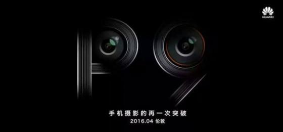 Huawei P9 dual camera Leica lens teaser