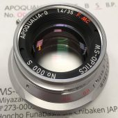 MS-Optics-Apoqualia-G-35mm-f1.4-MC-lens