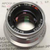 MS-Optics-Apoqualia-G-35mm-f1.4-MC-lens