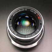 MS-Optics-Apoqualia-G-35mm-f1.4-MC-lens-2