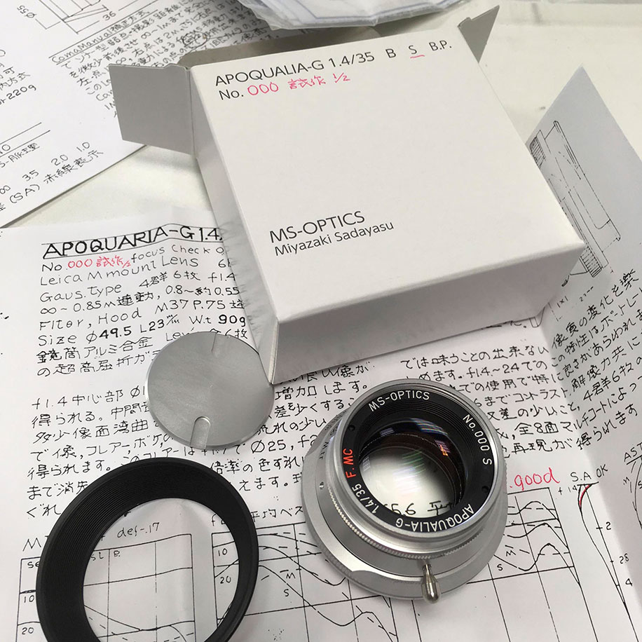 MS-Optics-Apoqualia-G-35mm-f1.4-MC-lens-3