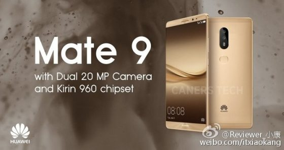 huawei-mate-9-smartphone-will-have-dual-20mp-leica-branded-cameras