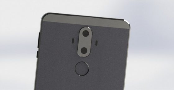 huawei-mate-9-with-dual-leica-branded-camera-with-ois