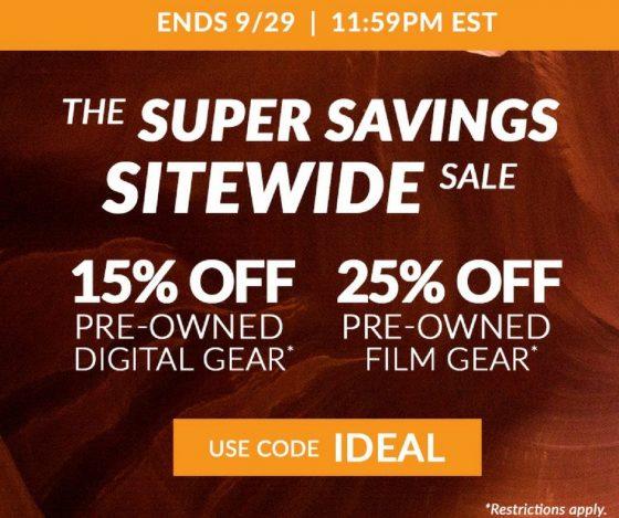 keh-sale-coupon-code