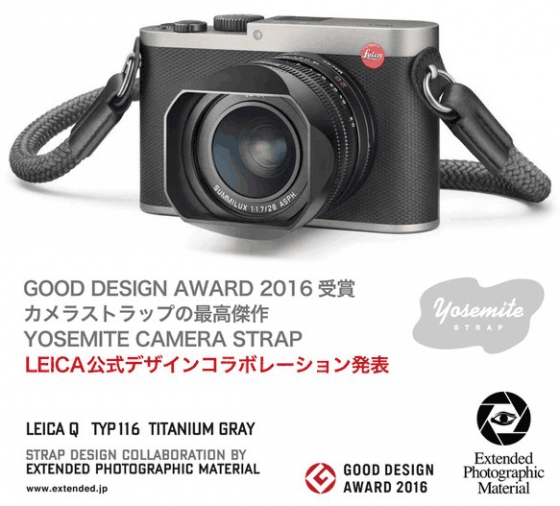 leica-q-titanium-gray-camera-with-yosemite-camera-strap