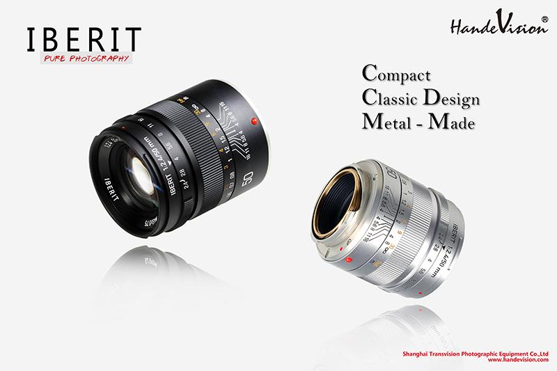 Handevision to start shipping their new full frame IBERIT lenses for ...