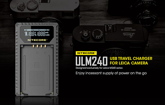 nitecore-leica-battery-charger