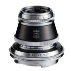 voigtlander-heliar-vintage-line-50mm-f3-5-vm-lens-for-leica-m-mount-2