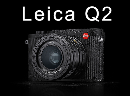Leica Q2 camera now in stock in the US