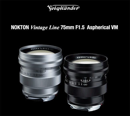 Pre-orders for the new Voigtlander Nokton Vintage Line 75mm f/1.5 Aspherical VM lens are open again in the US