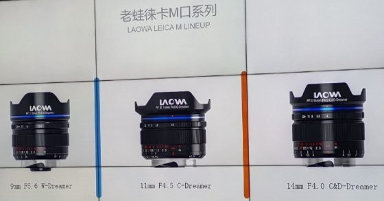More pictures of the new Venus Optics Laowa lenses for Leica M-mount