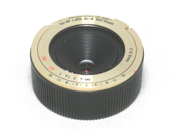 New: MS Optics Hipolion 19mm f/8 lens for Leica M-mount
