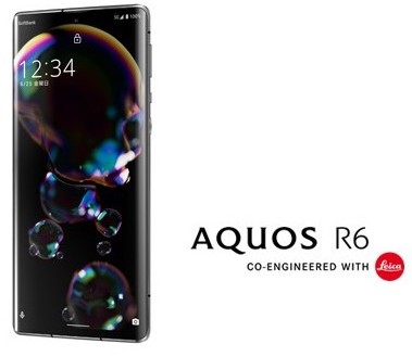 Rumors: Sharp to announce a new AQUOS R6 smartphone with Leica cameras - Leica Rumors