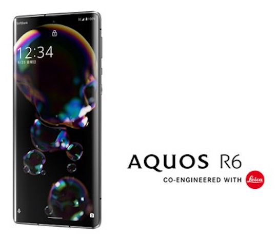 Rumors: Sharp to announce a new AQUOS R6 smartphone with Leica cameras