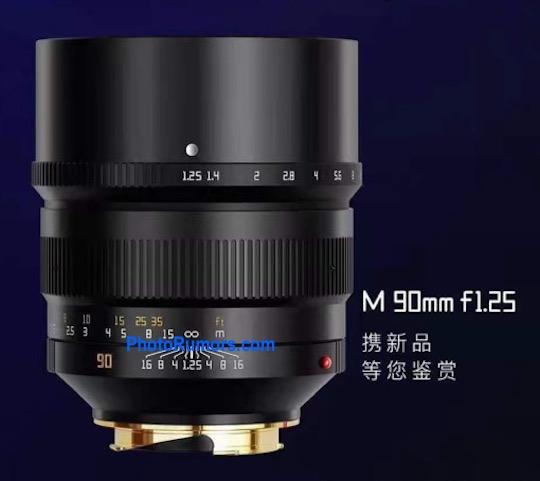 Coming soon: TTartisan 90mm f/1.25 lens for Leica M-mount